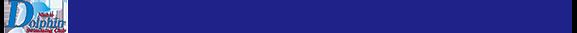 西尾ドルフィンスイミングクラブ ホームページ